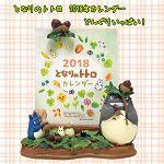 2018年吉卜力桌上型月曆/龍貓
