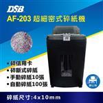 [迪士比DSB] 碎紙機 AF-203 (細密式鋼刀組) 自動送紙100張以內,手動送紙10張以內 (馬力540W)