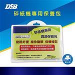 [迪士比DSB] 碎紙機專用潤滑保養包 12入