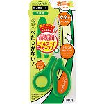 【PLUS】兒童30度弧線剪刀-綠