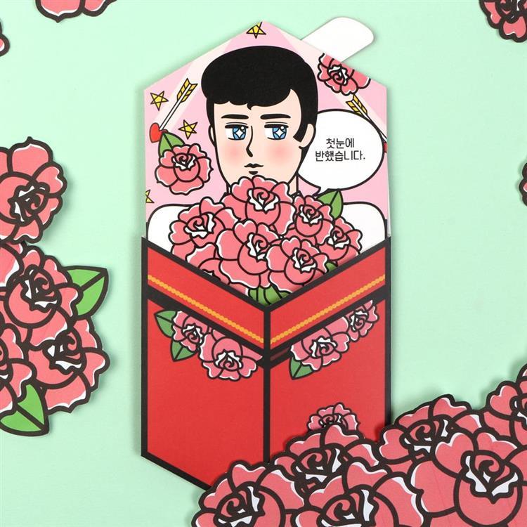 [Ban8] 男朋友請收下卡片