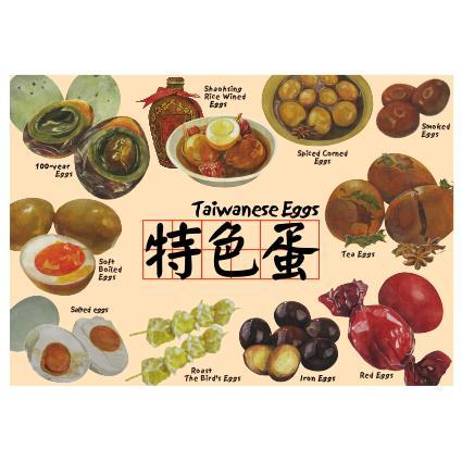 我愛台灣明信片●特色蛋