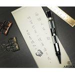 ARTEX 安格斯黑武士款貝殼原子筆