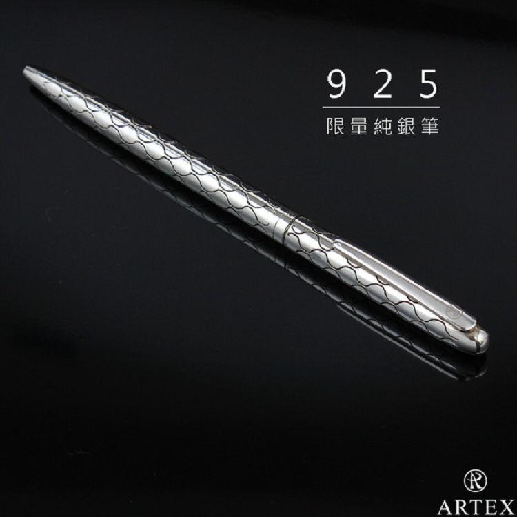 ARTEX 925純銀窄版原子筆 共3款任選(水波紋)
