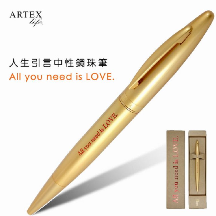 ARTEX life系列 人生引言中性鋼珠筆 All you need is LOVE.