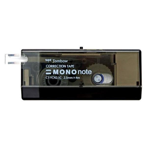 限量!TOMBOW MONO系列 CT-YCN2.5手帳專用極細修正帶(黑色限定款)