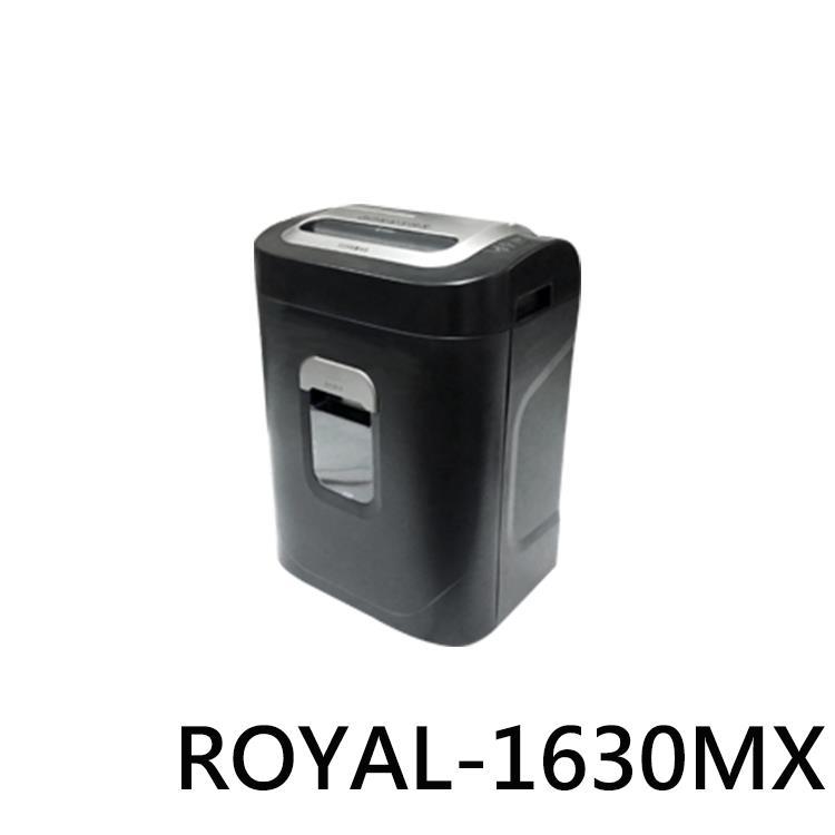 美國品牌 ROYAL 高級碎紙機 1630MX