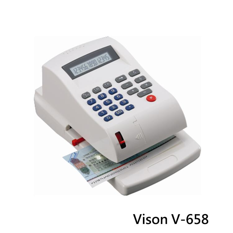 VISON 數字自動支票機 V-658