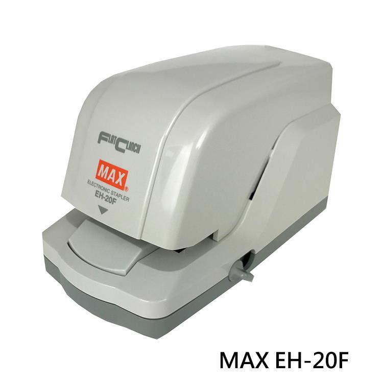 日本 MAX EH-20F 電動釘書機/訂書機