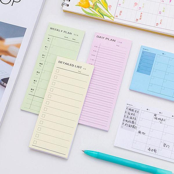 四色長條日週月清單便利貼/N次貼/便利貼(月計畫)