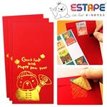 【ESTAPE】萬用紅包袋3入組(內附保密貼紙/春節/喜慶)