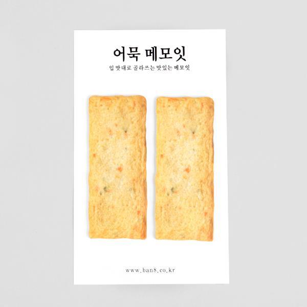 [Ban8] 魚糕便條紙