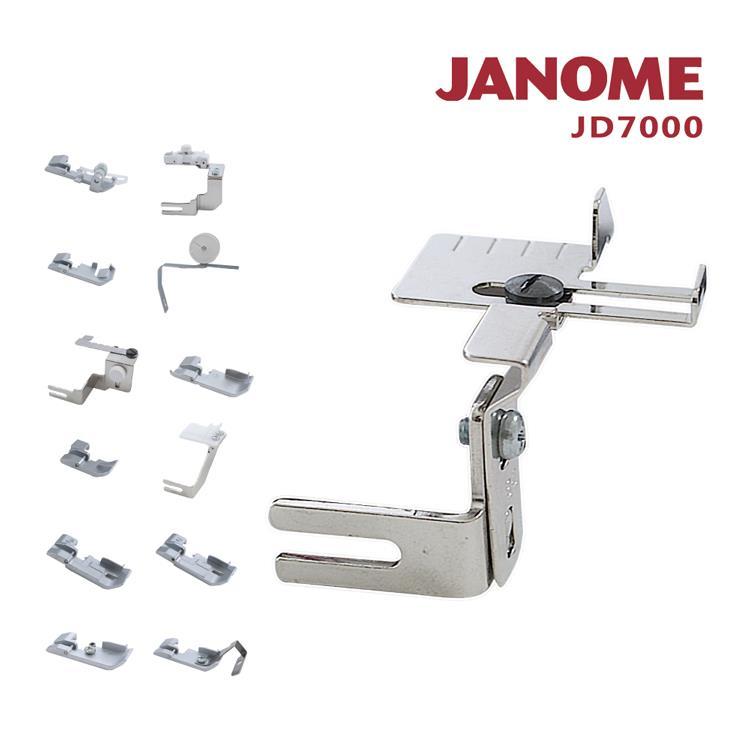 日本車樂美JANOME 拷克機專用壓布腳組合JD7000