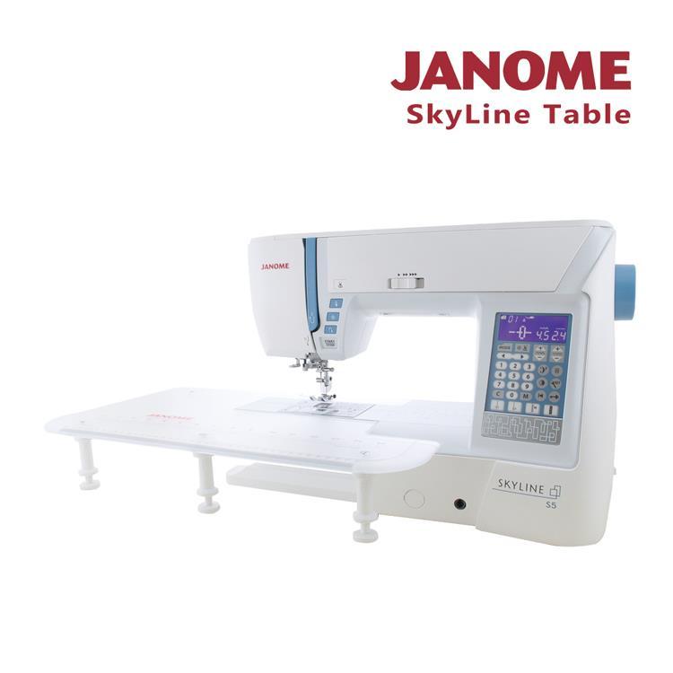 日本車樂美JANOME SkyLine Table 專用縫紉輔助桌