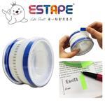 【ESTAPE】抽取式Memo貼-色頭藍/寬版(33mm/重複貼黏/標籤註記/可書寫/便利貼/手帳)