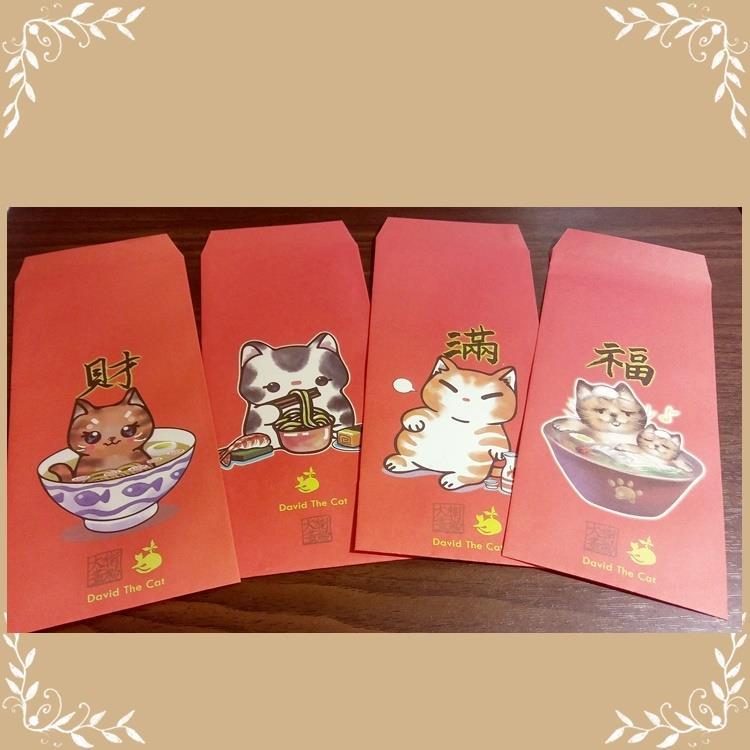 可愛貓討喜紅包袋6入(不挑款)