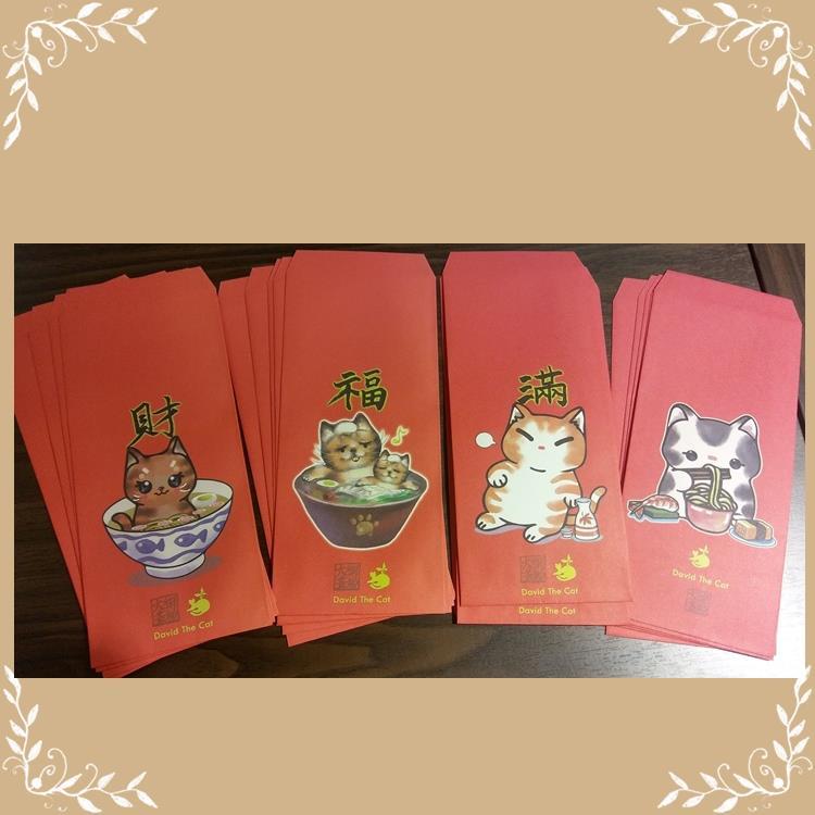 可愛貓討喜紅包袋有四款每款5個共20入_福袋組合_款式隨機出貨