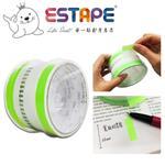 【ESTAPE】抽取式Memo貼-色頭螢光綠/寬版(33mm/標籤註記/可書寫/便利貼/手帳)