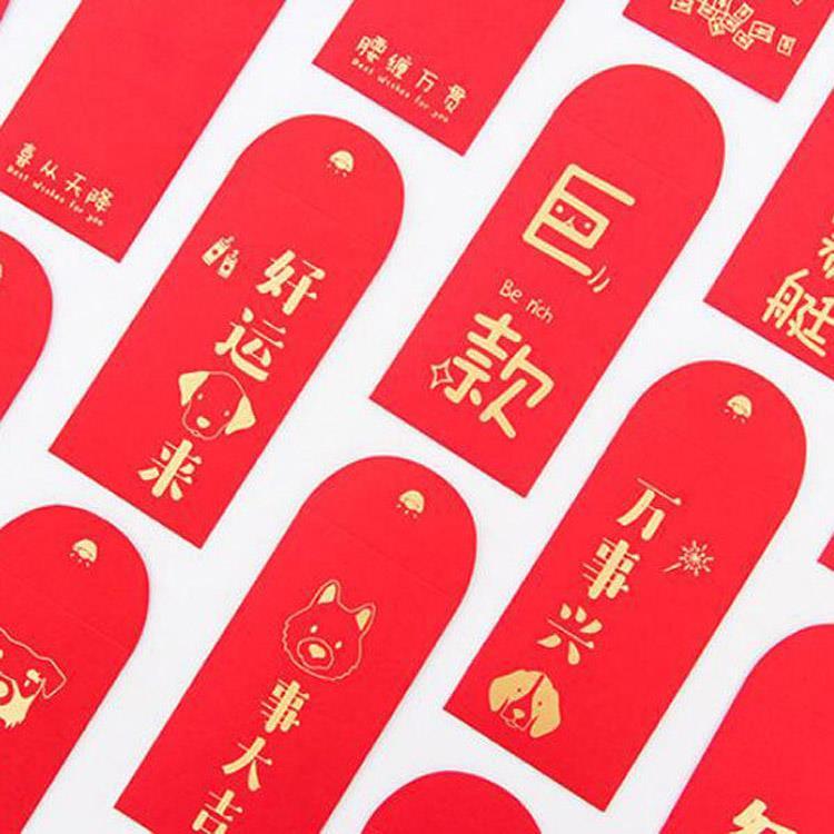 狗年行大運搞怪燙金紅包 (8入)-紅BUFF