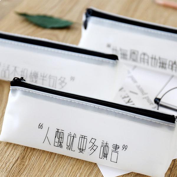 搞笑七字箴言果凍長方形筆袋/鉛筆盒-半句多(扁扁款)