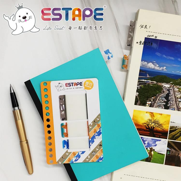 【ESTAPE】旅行Memo易撕貼-飛行者(重複黏貼/可書寫/手帳/裝飾/標籤/貼紙/旅遊)