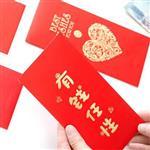 燙金中英祝福語大爆發紅包袋(8入)-I WISH