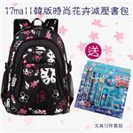 【17mall】韓版時尚花卉多層輕量減壓雙肩後背書包-黑色