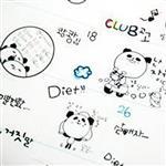 韓國黑白貓熊逗貓咪誇張表情日記貼紙(6入)