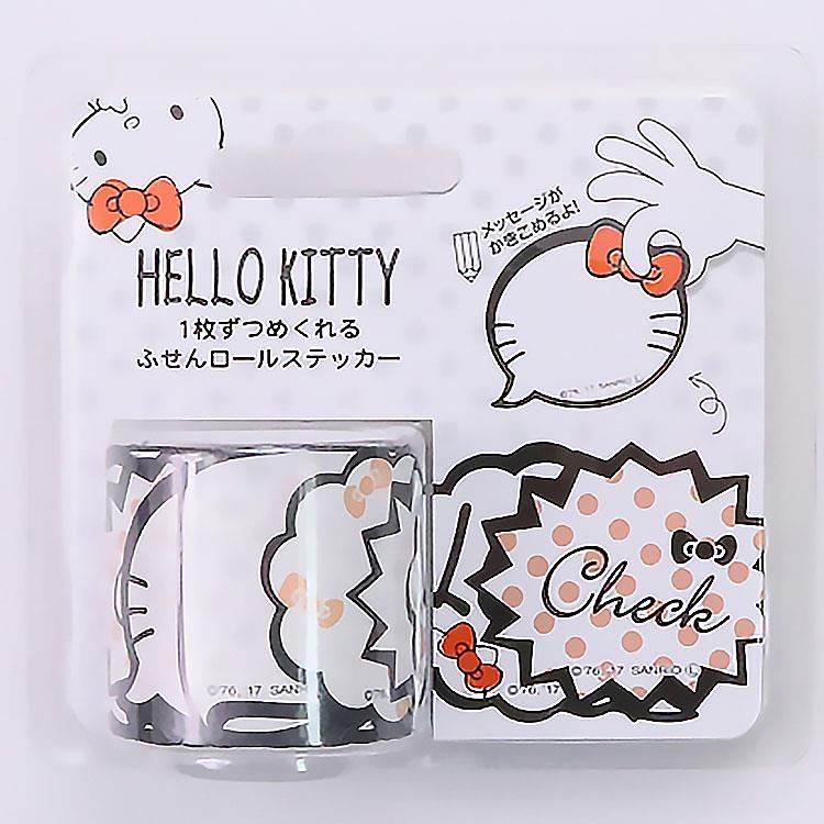 【bande】和紙膠帶貼紙_對話框系列HELLO KITTY