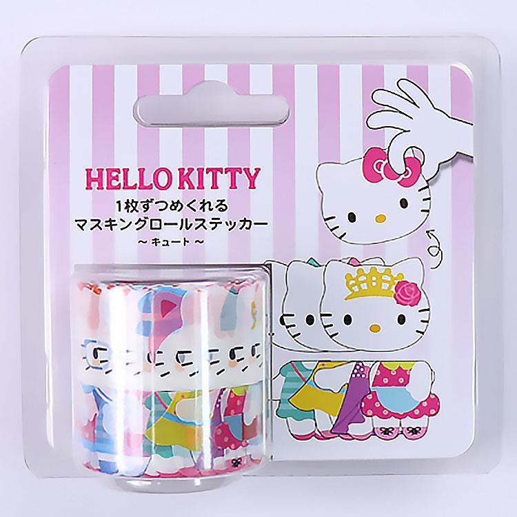 【bande】和紙膠帶貼紙_三麗鷗系列 可愛KITTY (2入組)可愛KITTY
