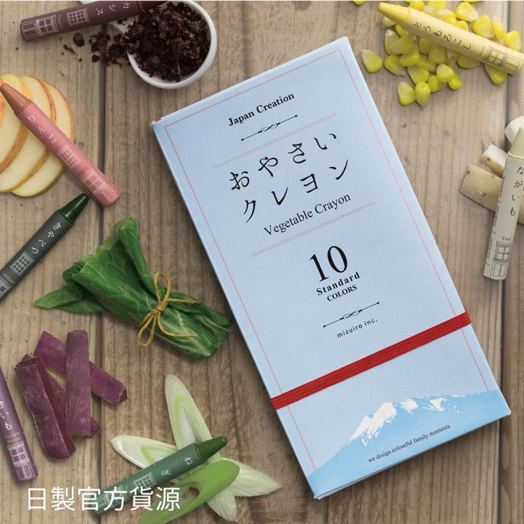 Vegetabo蔬菜蠟筆10色(贈青森塗鴉筆記本)