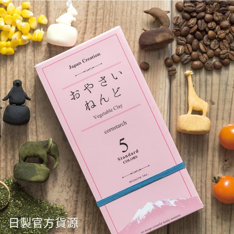 Vegetabo蔬菜黏土5色(贈青森印花彩繪紙)