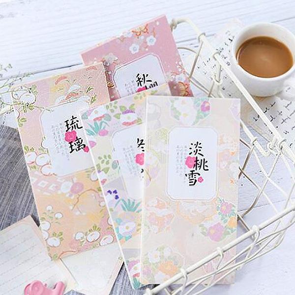 日文花草香菇暗香疏影系列便條紙(冬薇茶)