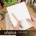 uhplus Free Diary手帳本 V (Functional upgrade功能升級版)