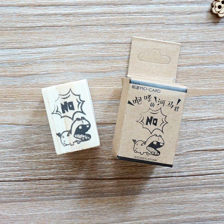 木質橡膠印章 01.咆哮的河馬君-動物日記系列