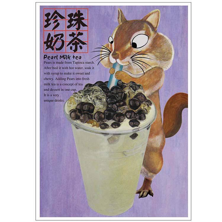 我愛台灣明信片●珍珠奶茶