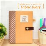 uhplus My Little Day 小日子/Fabric Diary手帳套 - 小皮箱(ora