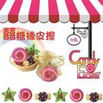 【允拓小舖】囍糖橡皮擦2PCS/袋(婚禮小物/迎賓送客禮)