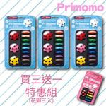 【Primomo】普麗貓趣味蠟筆 買三送一組合(花瓣三入)