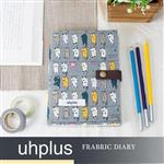 uhplus Fabric Diary 布手帳- 曬貓咪