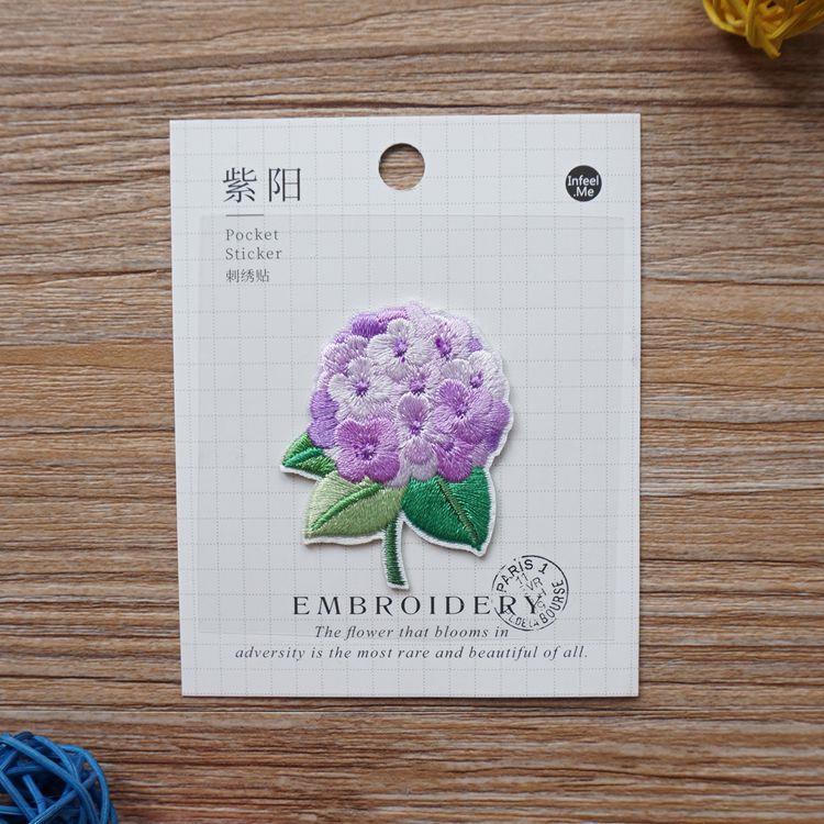 花朵刺繡貼02.紫陽