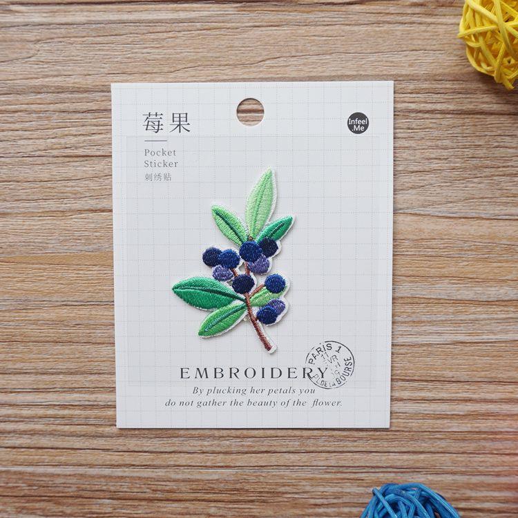 花朵刺繡貼03.苺果