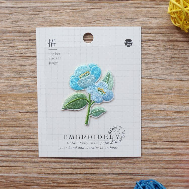 花朵刺繡貼04.椿(山茶花)