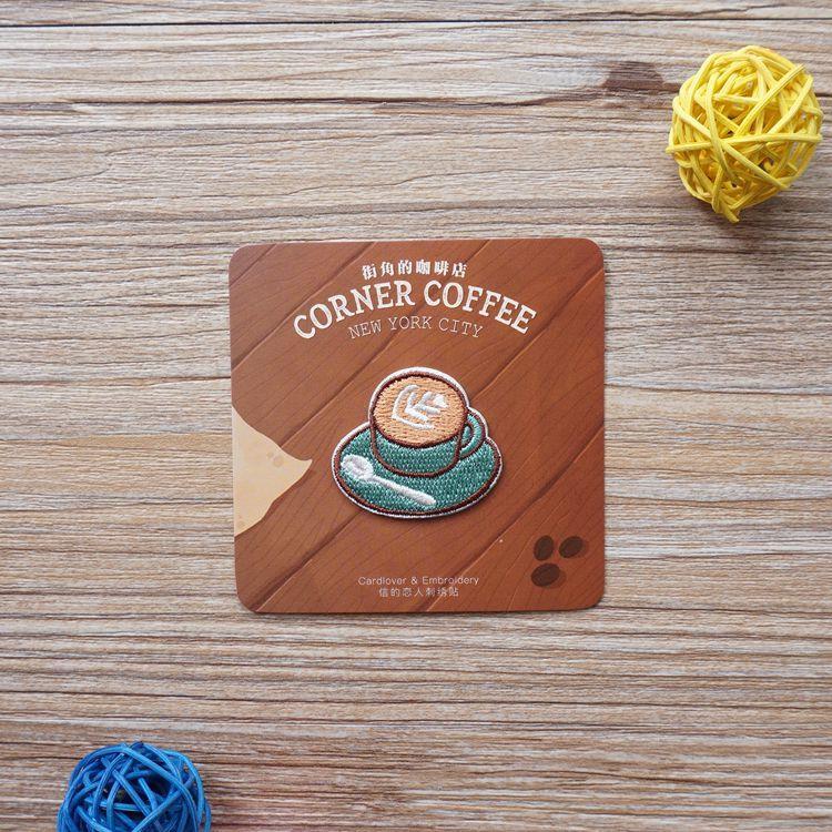 咖啡店刺繡貼02.拿鐵