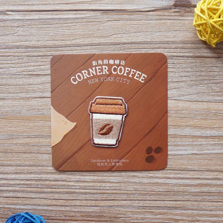 咖啡店刺繡貼03.外帶杯
