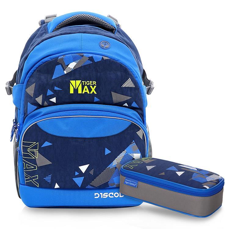 Tiger Family探險家調整型超輕量護脊書包+鉛筆盒-湛藍三角