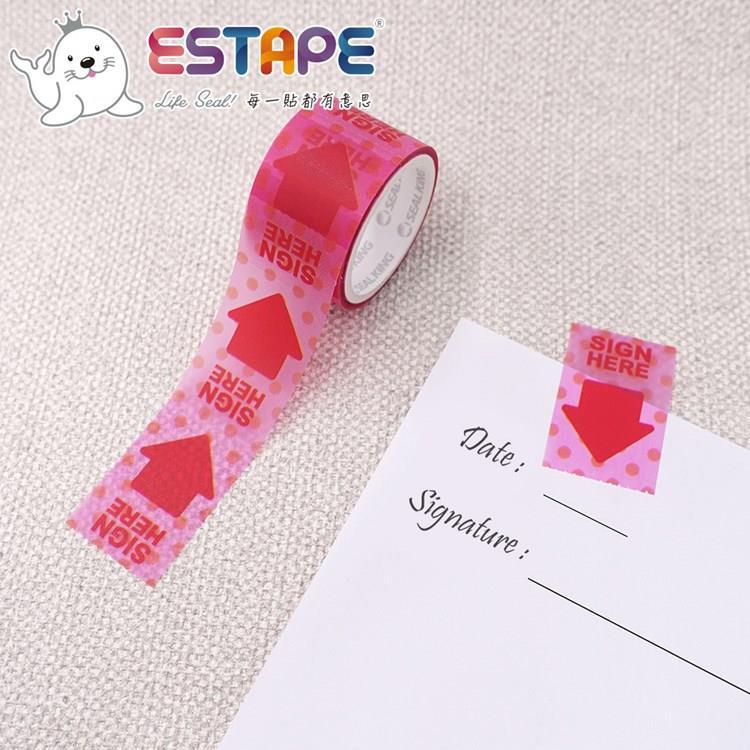 【ESTAPE】Sign here Memo貼紙|紅箭頭(手帳/裝飾/便利貼/易撕貼/可書寫)