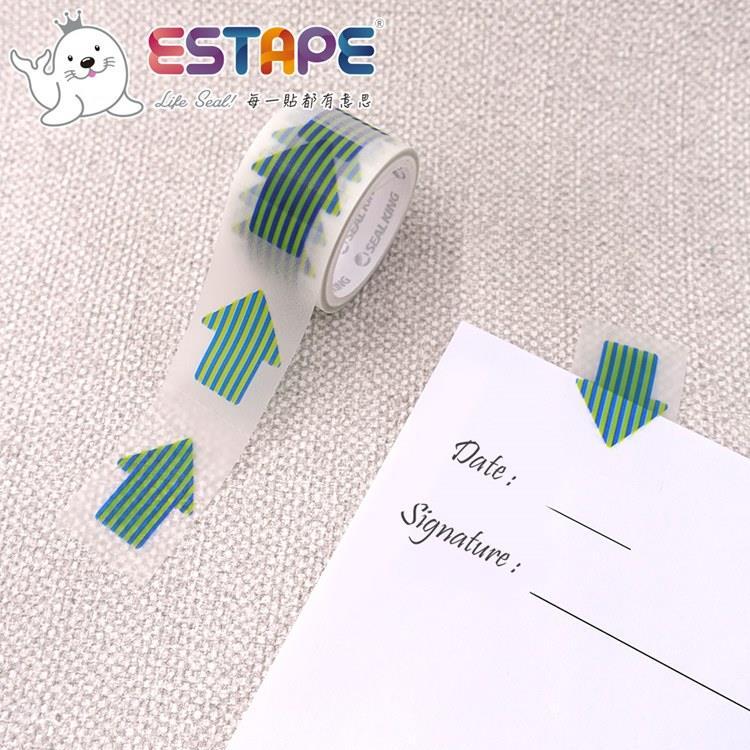 【ESTAPE】Sign here Memo貼紙|條紋箭頭(手帳/裝飾/便利貼/易撕貼/可書寫)