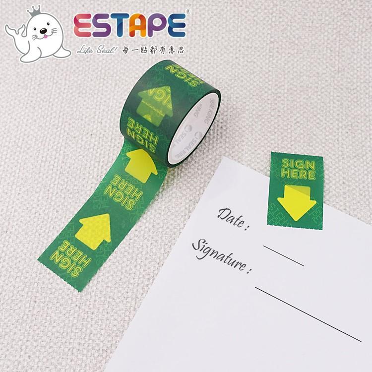 【ESTAPE】Sign here Memo貼紙|黃箭頭(手帳/裝飾/便利貼/易撕貼/可書寫)