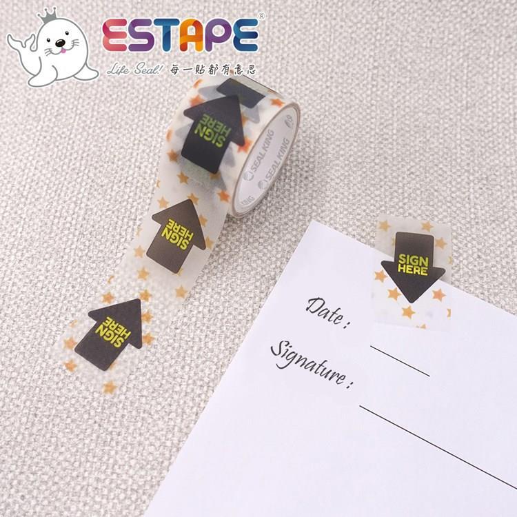 【ESTAPE】Sign here Memo貼紙|黑箭頭(手帳/裝飾/便利貼/易撕貼/可書寫)